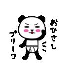 ぱん吉です。7~ダジャレ~(個別スタンプ:5)