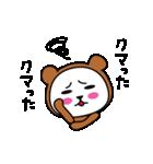 ぱん吉です。7~ダジャレ~(個別スタンプ:35)