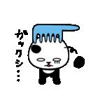 ぱん吉です。7~ダジャレ~(個別スタンプ:36)