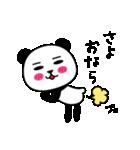 ぱん吉です。7~ダジャレ~(個別スタンプ:40)