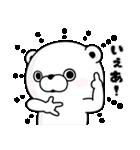 くま100%(個別スタンプ:05)