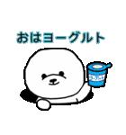ビションのもちお~スタンプ~(個別スタンプ:01)