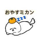 ビションのもちお~スタンプ~(個別スタンプ:02)