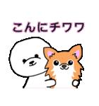ビションのもちお~スタンプ~(個別スタンプ:03)