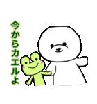 ビションのもちお~スタンプ~(個別スタンプ:04)
