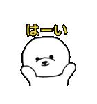 ビションのもちお~スタンプ~(個別スタンプ:05)