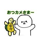 ビションのもちお~スタンプ~(個別スタンプ:06)