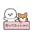 ビションのもちお~スタンプ~(個別スタンプ:07)