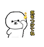 ビションのもちお~スタンプ~(個別スタンプ:08)