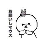 ビションのもちお~スタンプ~(個別スタンプ:10)