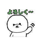 ビションのもちお~スタンプ~(個別スタンプ:11)