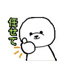 ビションのもちお~スタンプ~(個別スタンプ:13)