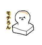 ビションのもちお~スタンプ~(個別スタンプ:14)