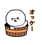 ビションのもちお~スタンプ~(個別スタンプ:15)
