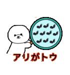ビションのもちお~スタンプ~(個別スタンプ:16)