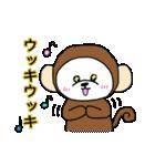 ビションのもちお~スタンプ~(個別スタンプ:20)