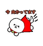 ビションのもちお~スタンプ~(個別スタンプ:22)