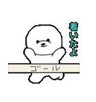 ビションのもちお~スタンプ~(個別スタンプ:23)
