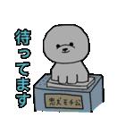 ビションのもちお~スタンプ~(個別スタンプ:24)