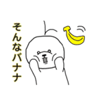ビションのもちお~スタンプ~(個別スタンプ:25)