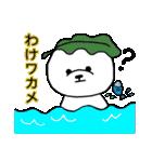 ビションのもちお~スタンプ~(個別スタンプ:26)