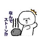 ビションのもちお~スタンプ~(個別スタンプ:27)