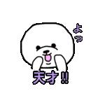 ビションのもちお~スタンプ~(個別スタンプ:29)