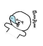 ビションのもちお~スタンプ~(個別スタンプ:30)