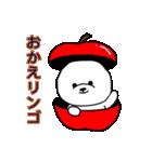 ビションのもちお~スタンプ~(個別スタンプ:34)
