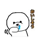 ビションのもちお~スタンプ~(個別スタンプ:35)