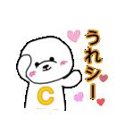 ビションのもちお~スタンプ~(個別スタンプ:36)