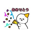 ビションのもちお~スタンプ~(個別スタンプ:37)