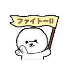 ビションのもちお~スタンプ~(個別スタンプ:38)