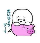 ビションのもちお~スタンプ~(個別スタンプ:39)