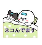 ビションのもちお~スタンプ~(個別スタンプ:40)
