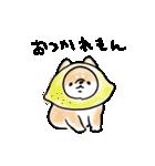 ダジャレを言う犬(個別スタンプ:01)