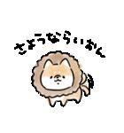 ダジャレを言う犬(個別スタンプ:23)