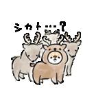 ダジャレを言う犬(個別スタンプ:29)