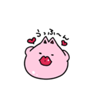 ぷにっとねこ 桜もちちゃん(個別スタンプ:04)