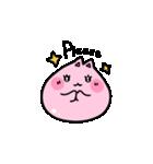 ぷにっとねこ 桜もちちゃん(個別スタンプ:06)