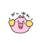ぷにっとねこ 桜もちちゃん(個別スタンプ:07)