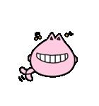 ぷにっとねこ 桜もちちゃん(個別スタンプ:09)