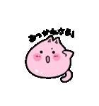 ぷにっとねこ 桜もちちゃん(個別スタンプ:10)