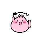 ぷにっとねこ 桜もちちゃん(個別スタンプ:11)