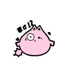 ぷにっとねこ 桜もちちゃん(個別スタンプ:17)