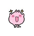ぷにっとねこ 桜もちちゃん(個別スタンプ:19)