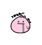 ぷにっとねこ 桜もちちゃん(個別スタンプ:20)