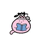 ぷにっとねこ 桜もちちゃん(個別スタンプ:23)