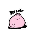 ぷにっとねこ 桜もちちゃん(個別スタンプ:26)