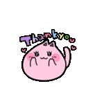 ぷにっとねこ 桜もちちゃん(個別スタンプ:27)